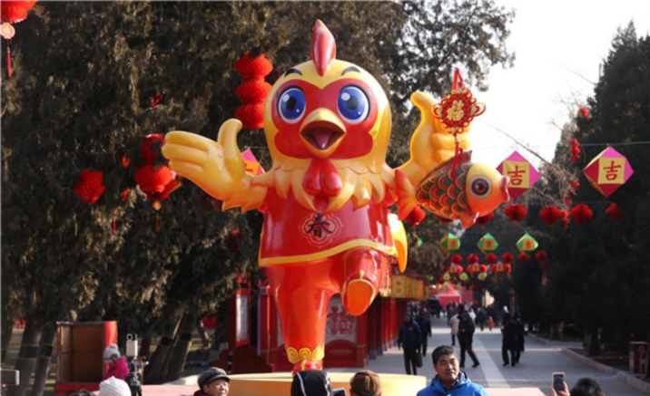 Temple fairs for the Year of the Rooster to kick off