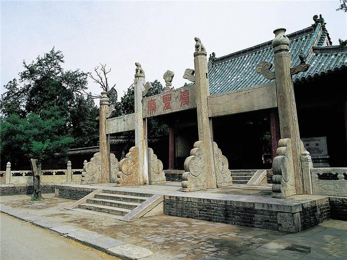 Yan Temple Qufu