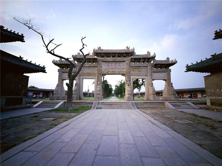 Cemetery of Confucius