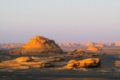 Yadan National Geological Park