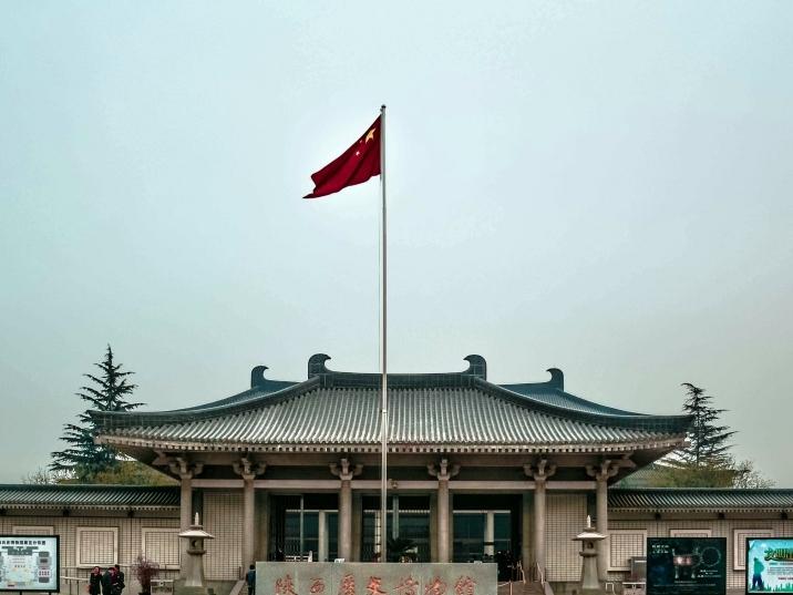 陝西省歴史博物館