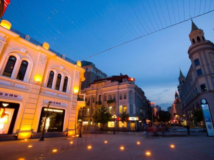 Central Street