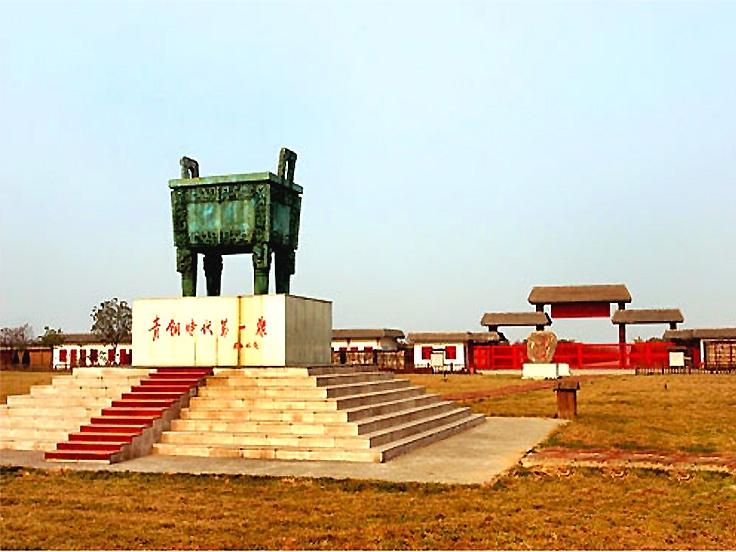 Les ruines et le musée de Yinxu à Anyang