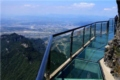 tianmen mountain 4