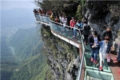 tianmen mountain 5