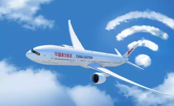 China Eastern Airlines offers WiFi on Wuhan-Sydney flight