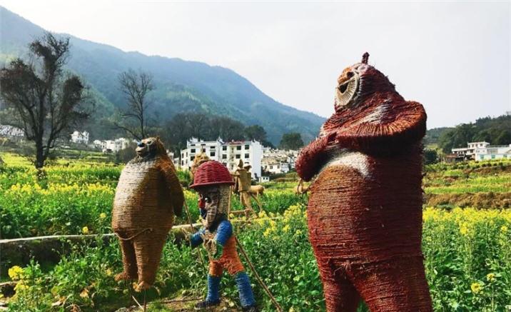 countryside around Wuyuan
