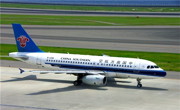 Direct flight between Haikou and Rangoon launched