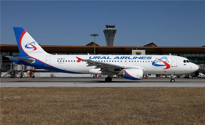 Russia's Ural Airlines