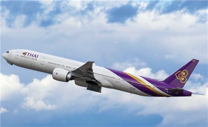 Beijing and Phuket flight