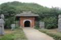 Luoyang Ancient Tombs Museum 2