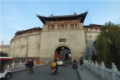 Luoyang Old Town 1