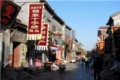 Luoyang Old Town 3
