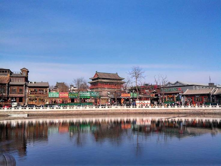 Beijing City Sightseeing – Half-day Group Tour (No Shopping)