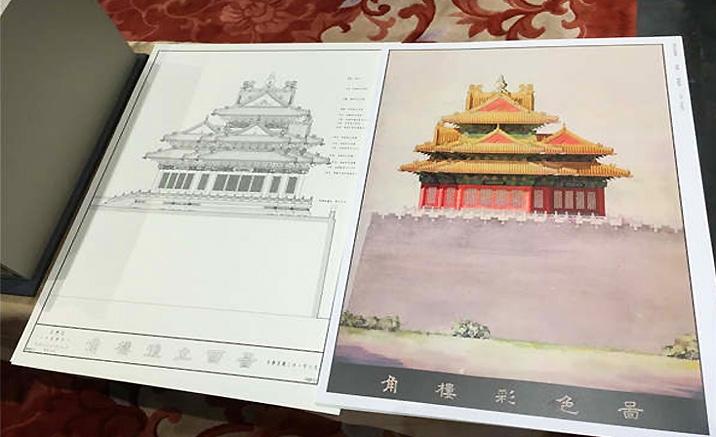 Un nouveau livre consacre aux monuments historiques de Beijing