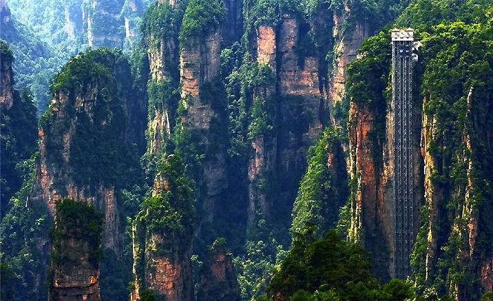 Zone scenique de Zhangjiajie