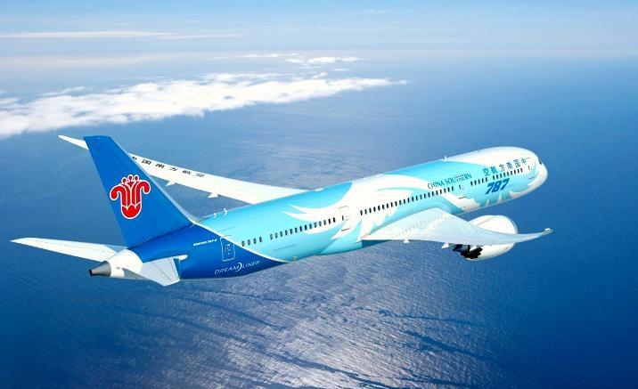 Harbin to Irkusk flight