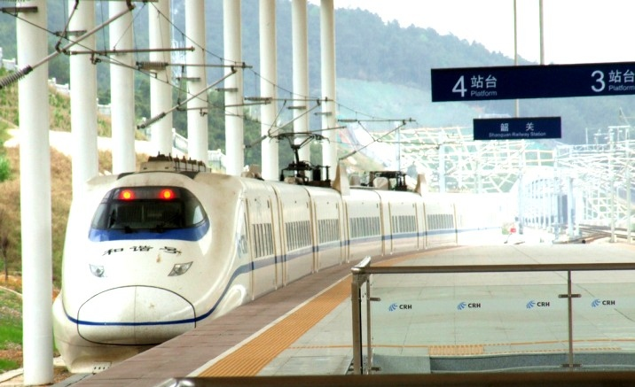 Lanzhou to Shanghai train