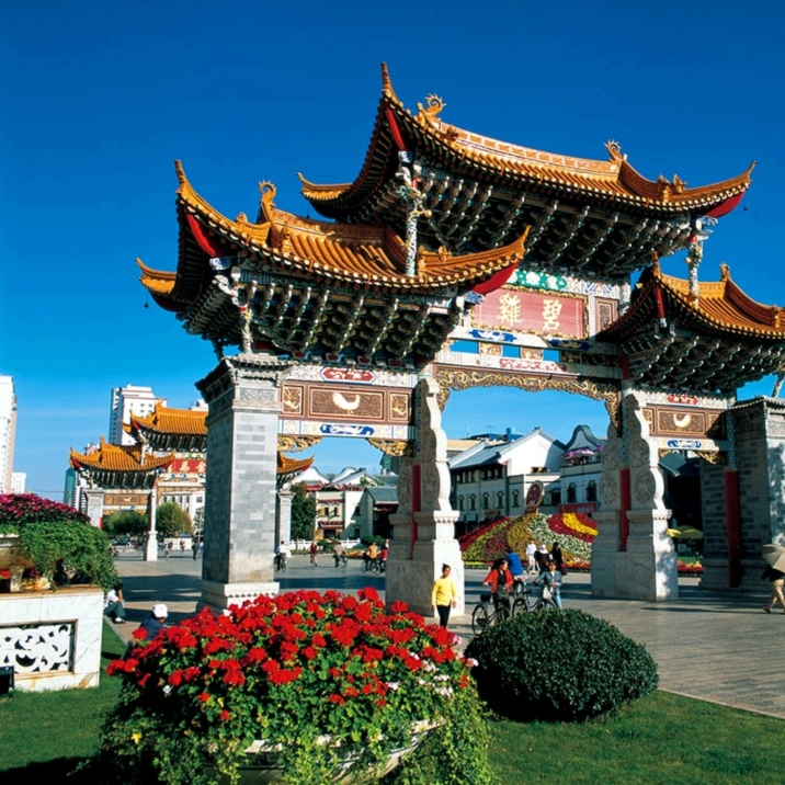Golden Horse and Jade Rooster Memorial Arch