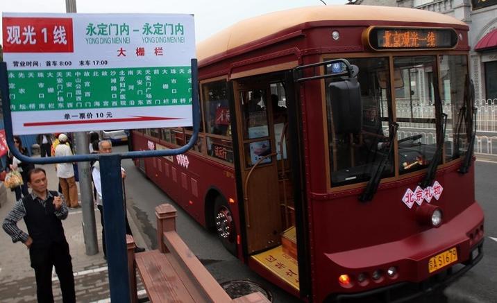 lignes d'autobus du jour d'époque « dangdang »