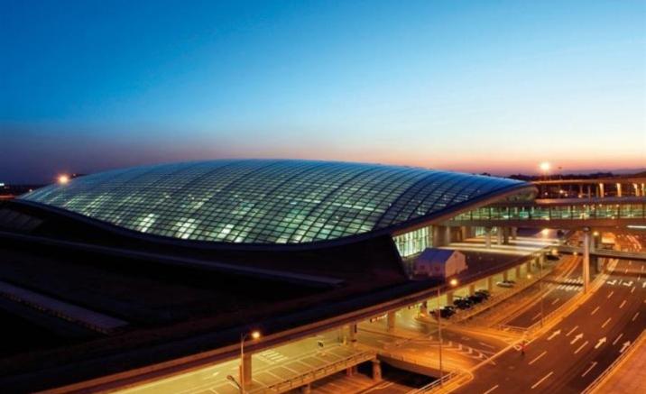 Beijing Capital Airport