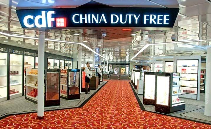 China Duty Free