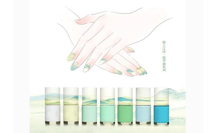 Les vernis à ongles crées par le Musée du Palais