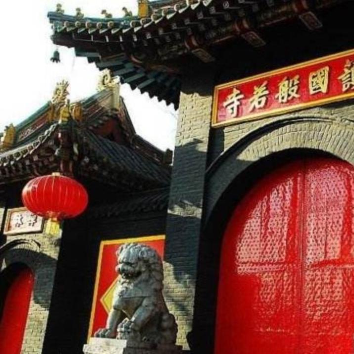 Banruo Temple
