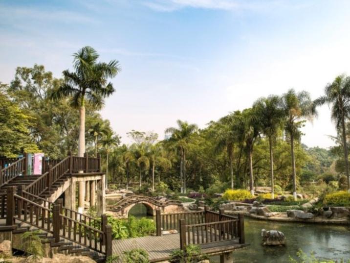 Guangxi Medicinal Botanical Garden