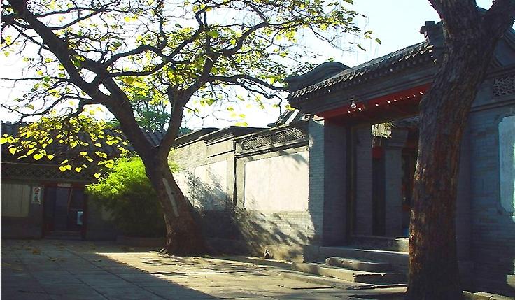 [Mosaïque] Beijing, entre les traditions brillantes et la modernité vivante