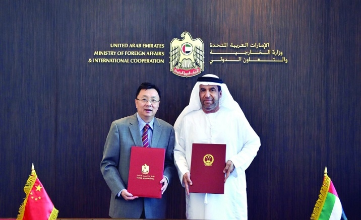 China and UAE