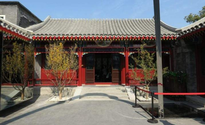 Dongsi Hutong Museum opened in Beijing