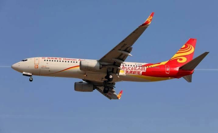 New direct flight links Shenzhen and Vienna