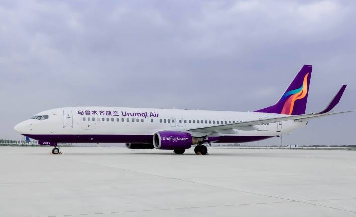 Chongqing and Bo'ao to be linked by Urumqi Air