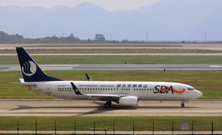 Shandong Airlines to launch Jinan - Singapore air route