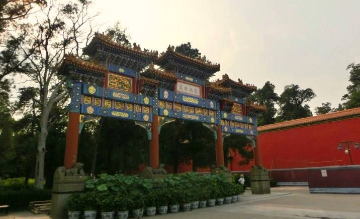 Shouhuang Palace in Jingshan Park reopened on November 22