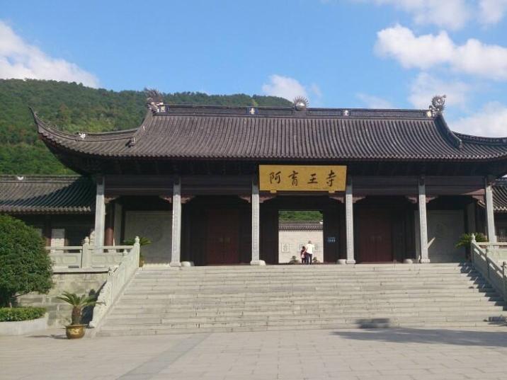 Ashoka Temple