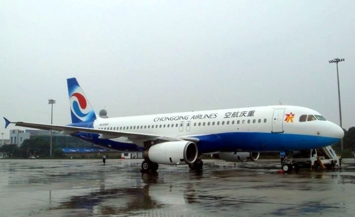 Chongqing Airlines to open Chongqing - Colombo air route