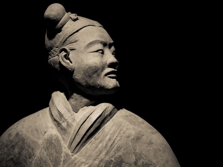 Essence of China