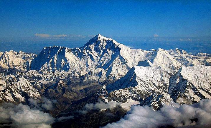 le Mont Qomolangma, connu comme le Mont Everest