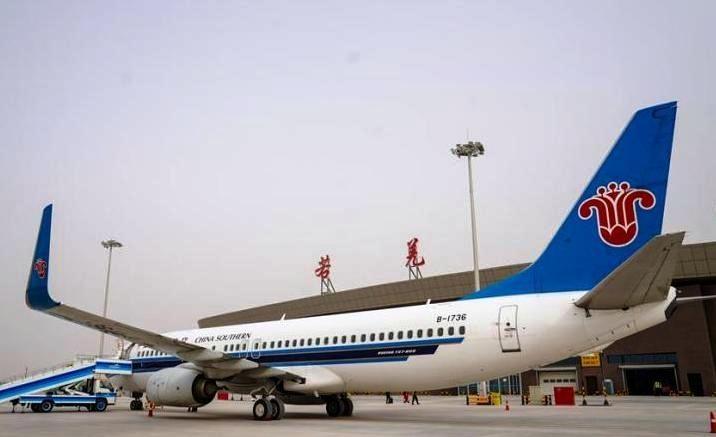 Ruoqiang Loulan Airport starts operation