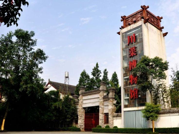 Sichuan Cuisine Museum