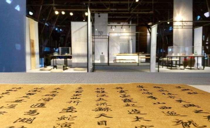 Zhejiang aesthetics, art exhibition