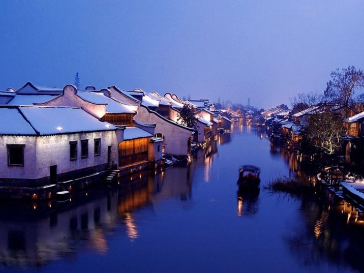 Wuzhen West Scenic Zone