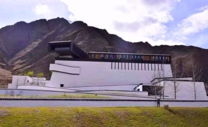 Intangible Cultural Heritage Museum, Tibet