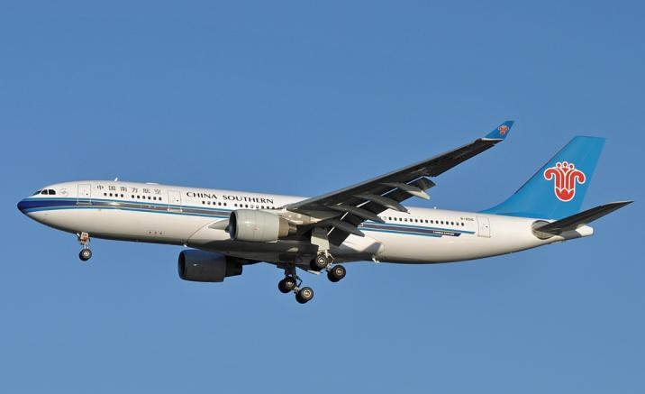 New direct flight to link Sanya and London