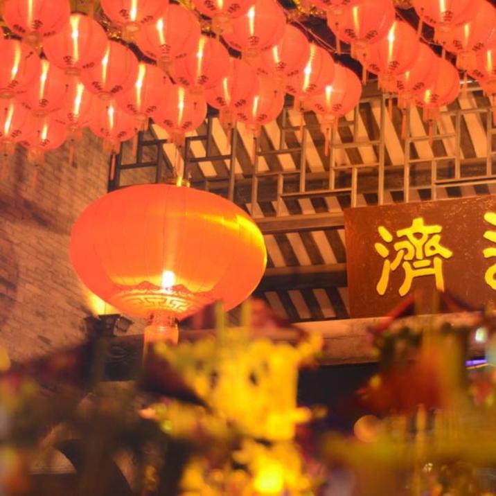 Folk Custom Activities in Foshan
