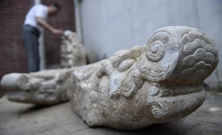 Four dispersed fragments returned to Yuanmingyuan