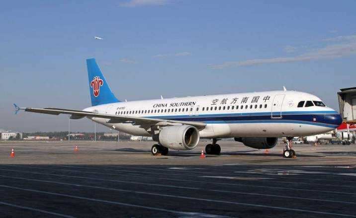 New direct flight links China and Pakistan