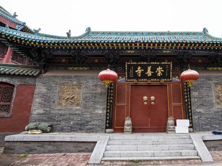 Chongshan Temple